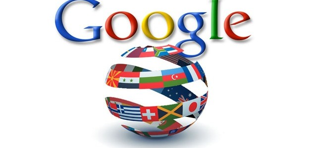 How to add Google Translate in your website